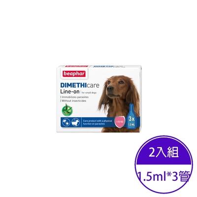 Beaphar樂透-滴靈靈‧防蚤蝨滴劑-天然蘆薈配方(小型犬用) 1.5ml*3管 (2入組)