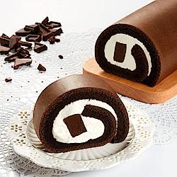 亞尼克果子工房-生巧克力生乳捲
