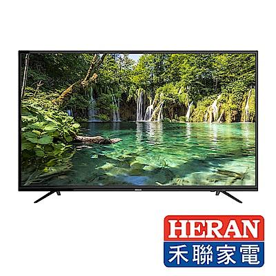 HERAN禾聯 65吋 4K連網液晶顯示器+視訊盒 HD-654KS1