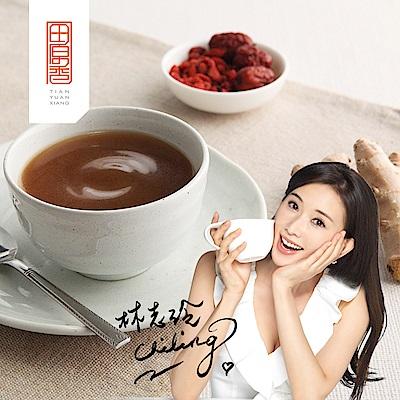 【田原香】暖薑滴雞精20入/60ml