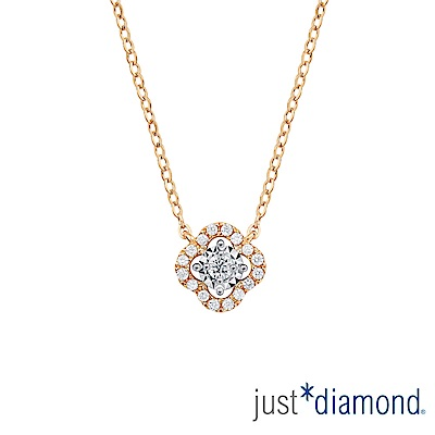 鎮金店 Just Diamond 鑽石玫瑰金 鑽鍊-愛相繫(花漾)