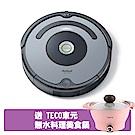 美國iRobot Roomba 640掃地機器人 (總代理保固1+1年)