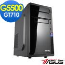 華碩B360平台[風行夜神]雙核GT710獨顯電玩機