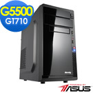 華碩B360平台[赤風夜神]雙核GT710獨顯電玩機