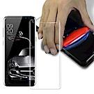 Bodong For Galaxy S8+ UV膠透明滿版鋼化玻璃貼 (贈UV燈)