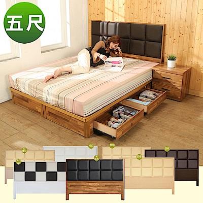 BuyJM雙人5尺皮革床頭片 4抽床底2件式房間組(7色)-免組