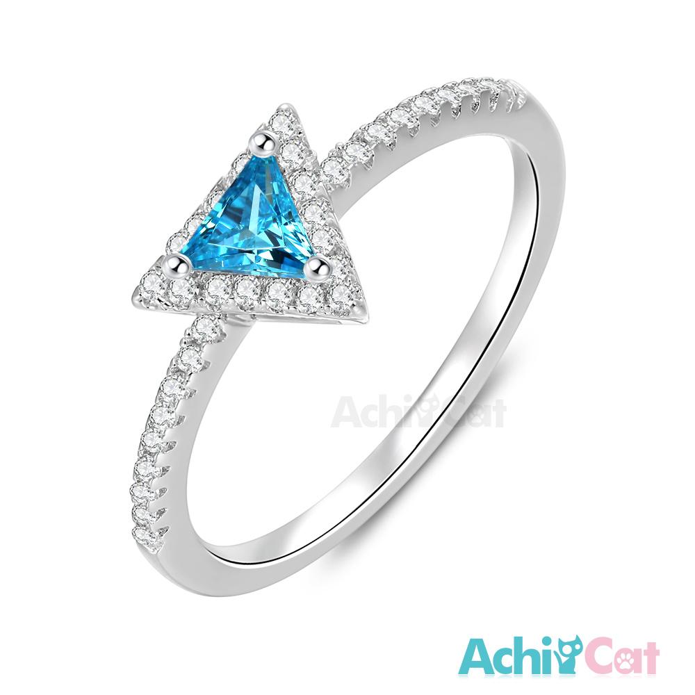 AchiCat 925純銀戒指 繽紛世代 奢華亮眼