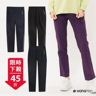 [時時樂限定]Hang Ten-ThermoContro-春夏新品男女機能長褲-四款選