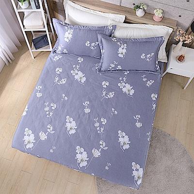 岱思夢 雙人100%天絲床包枕套三件組 芙怡