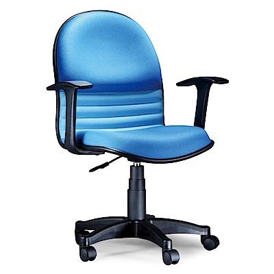 【AS】艾普立氣壓式滾輪辦公椅