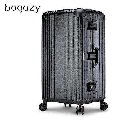 Bogazy精爵古城30吋運動款胖胖箱鋁框行李箱太空黑