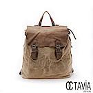 OCTAVIA 8 - 城市幻想曲   水洗棉布雙扣牛皮蓋袋後背包 - 流浪卡其