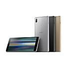 SONY Xperia L3 (3G/32G) 5.7吋智慧手機