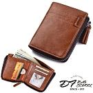 DF BAGSCHOOL - 簡約型男車縫造型多卡夾零錢包皮夾-共2色