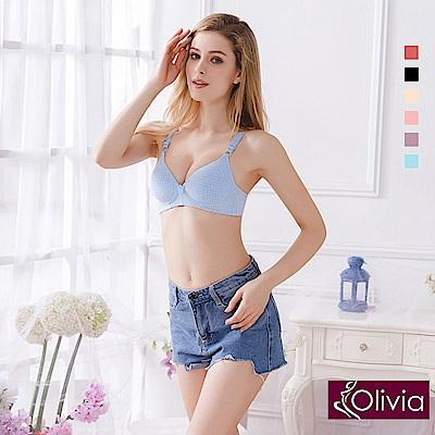Olivia 無鋼圈可愛圓點純棉內衣-(藍色)