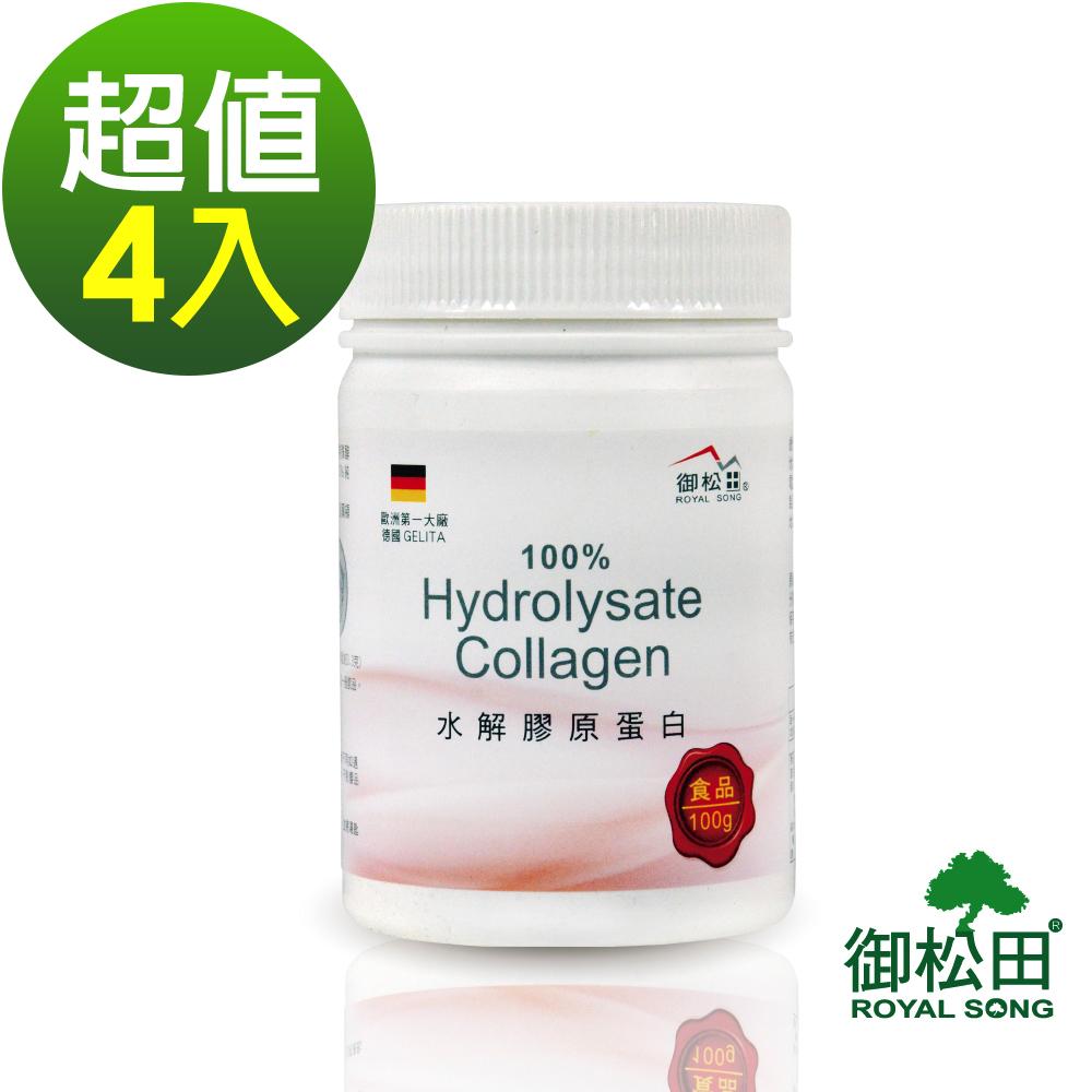 御松田-水解膠原蛋白粉末(100g/瓶)-4瓶