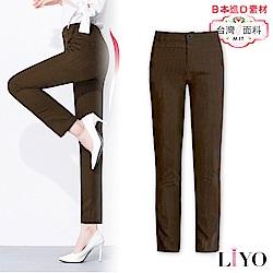 LIYO理優-MIT顯瘦提臀美腿褲鬆緊彈力OL直筒褲