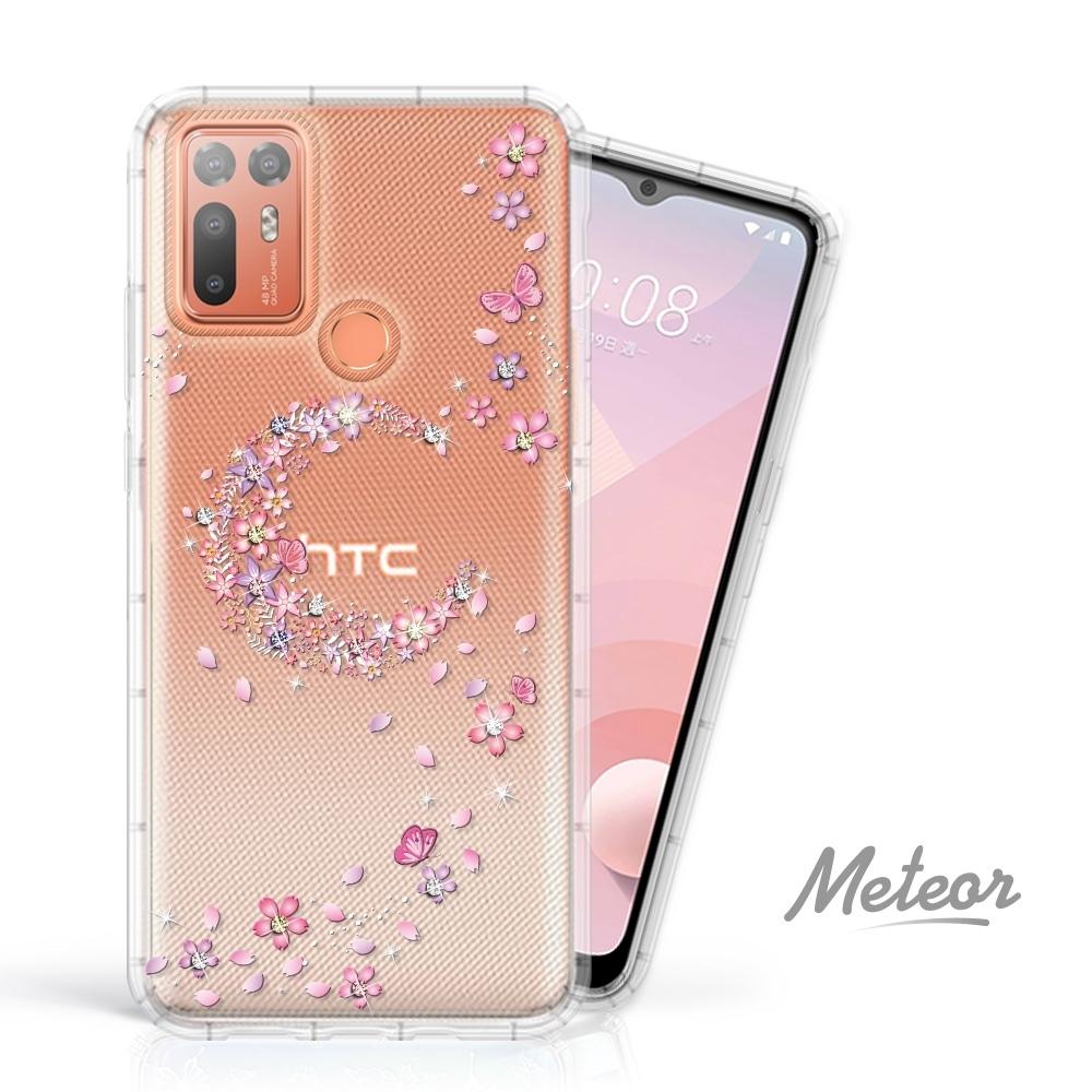 Meteor HTC Desire 20+ 奧地利水鑽殼 - 櫻月