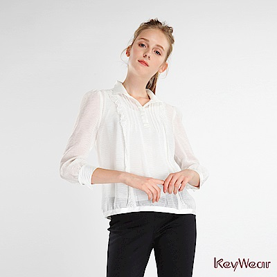 KeyWear奇威名品    鏤空面料修身上衣-白色
