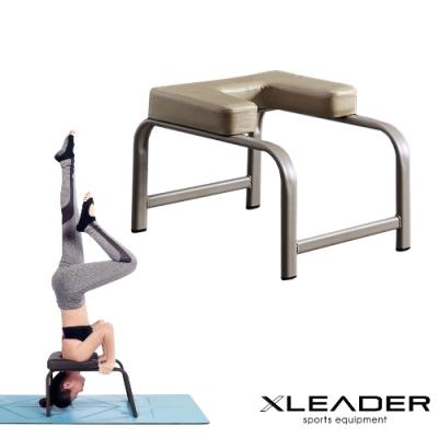 Leader X 專業輔助伸展 多功能極簡瑜珈倒立椅 倒立凳 米色