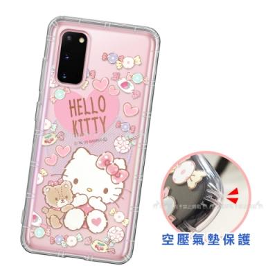 三麗鷗授權 Hello Kitty凱蒂貓 三星 Samsung Galaxy S20 愛心空壓手機殼(吃手手)