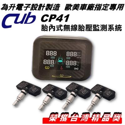 Cub CP41 胎內式 無線胎壓偵測系統
