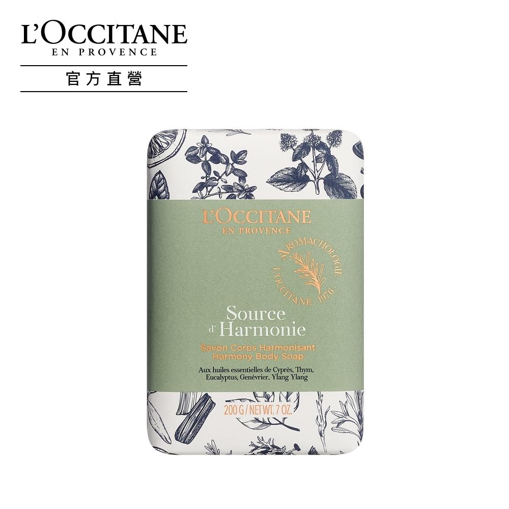 L'OCCITANE歐舒丹 和諧香氛皂 200g