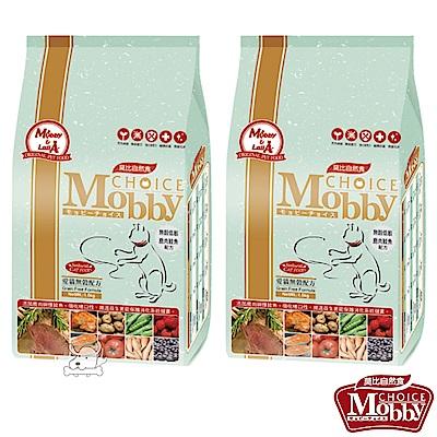 Mobby 莫比 鹿肉+鮭魚 愛貓無穀配方飼料 1.5公斤 X 2包