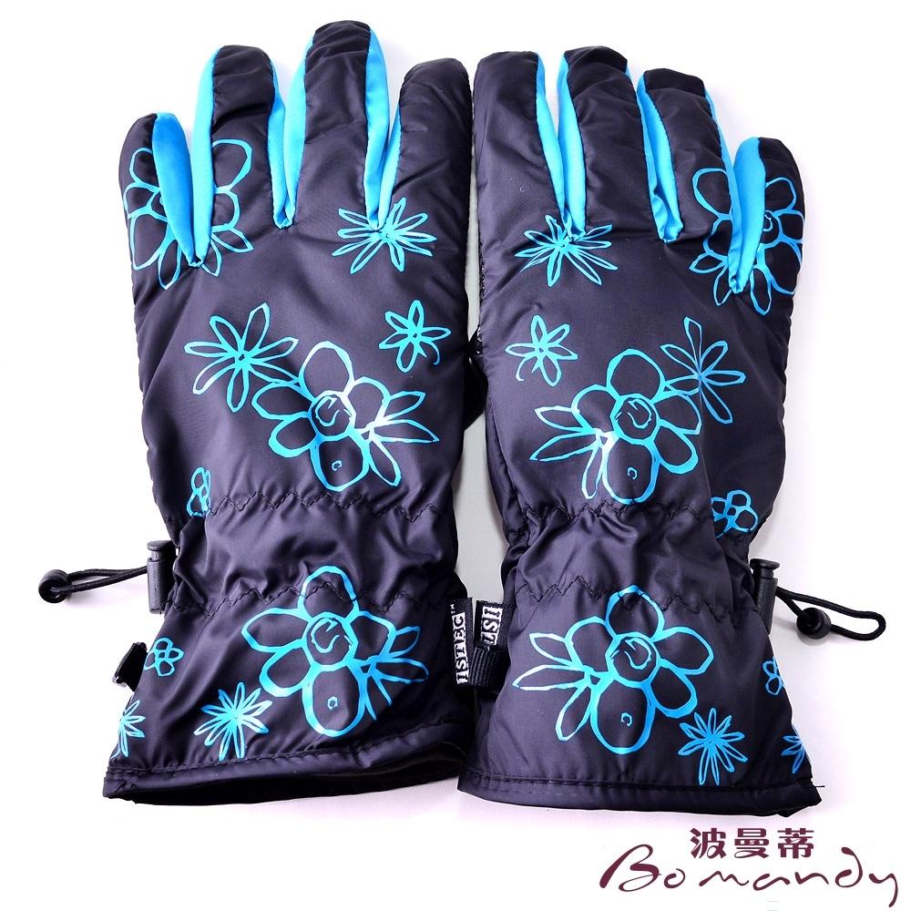 Bomandy 防風手套 保暖超輕量多功能(女款-7330) product image 1