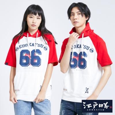 EDO KATSU江戶勝 復古配色短袖帽T-中性-紅色