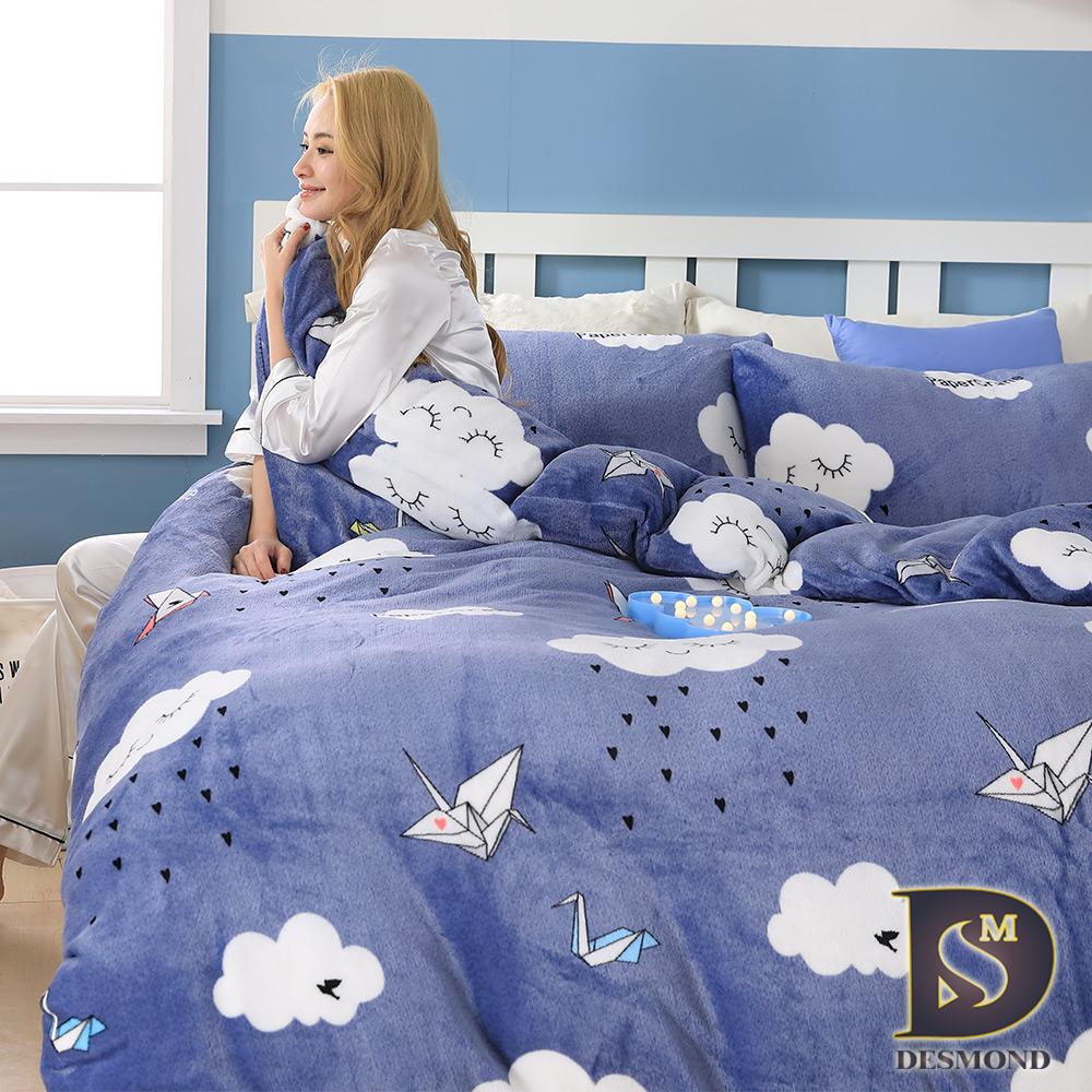 DESMOND岱思夢 加大_法蘭絨床包兩用毯被套四件組 雲朵