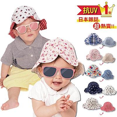 日本雜誌款-幼兒抗UV雙面遮陽帽