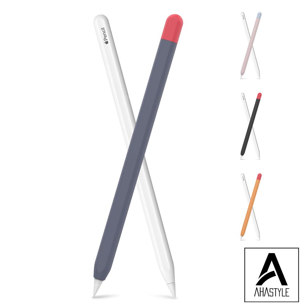 AHAStyle Apple Pencil 二代專用 矽膠保護筆套-撞色款