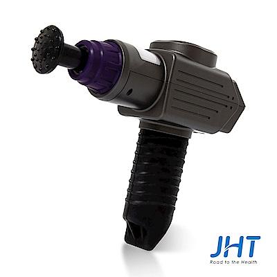 JHT 光感震動按摩槍(首創光感變速系統) K-1305