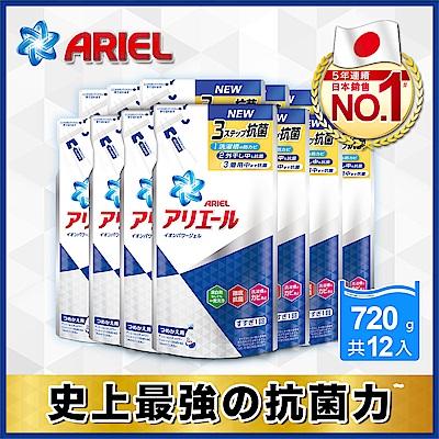 日本No. 1  Ariel超濃縮洗衣精補充包 720 gx 12 /箱
