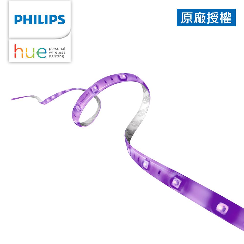 Philips 飛利浦 Hue 智慧照明 全彩情境 1M延伸燈帶(PH005)