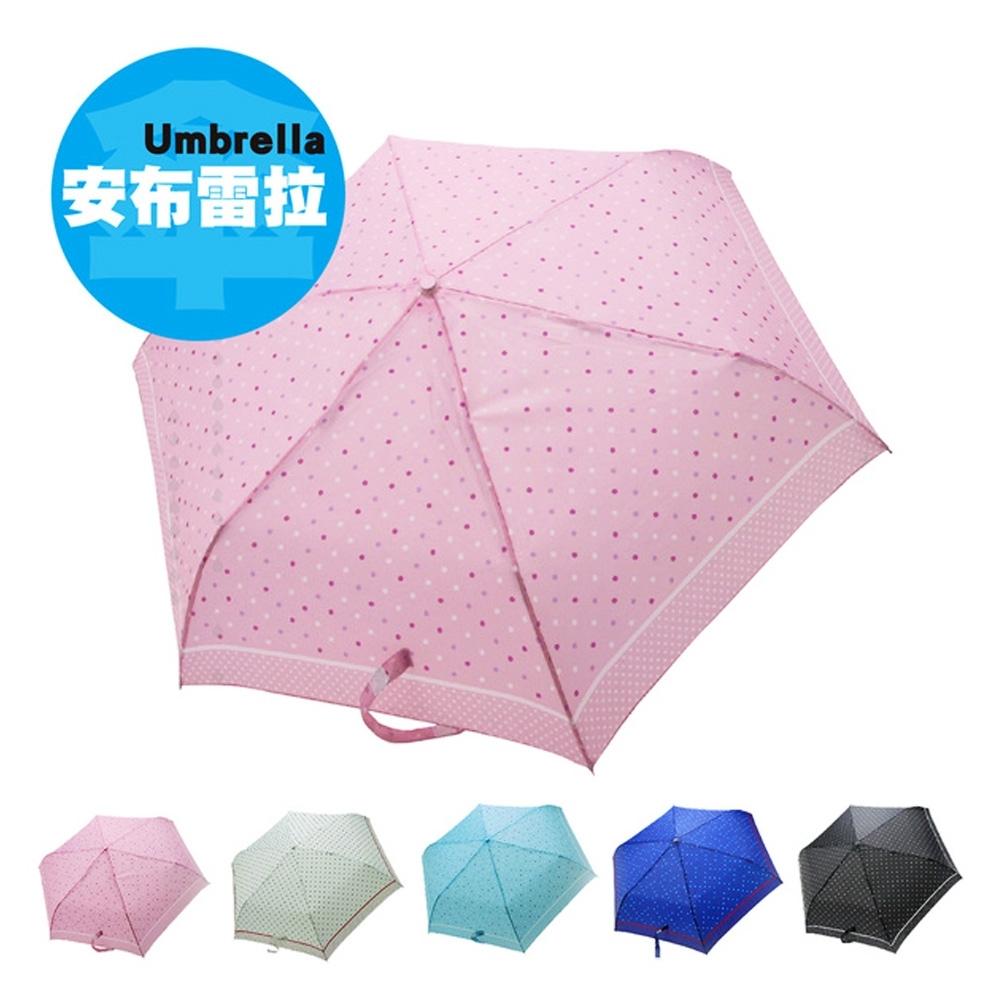 【KISSDIAMOND】圓點小彎勾抗UV不透光三折手開遮陽傘(簡約/俏皮/淑女/防曬/WM12032)