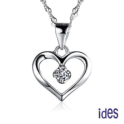ides愛蒂思 設計款12分E/VVS2八心八箭3EX車工鑽石項鍊/永恆之心