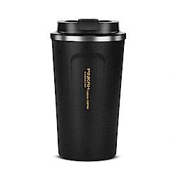 PUSH! 304不鏽鋼帶蓋咖啡保溫杯隨手杯(500ml)E119