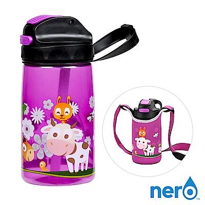 NERO EMMA JUNIOR兒童運動水壺(含背袋)  450 ml / 粉色