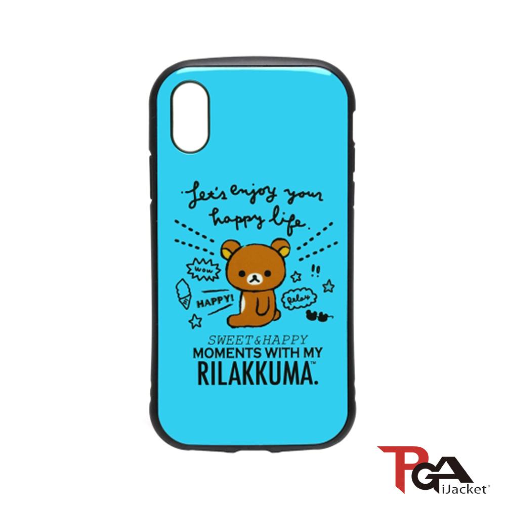 iPhone XS/X/XR 拉拉熊 軍規防撞 雙料 手機殼-藍
