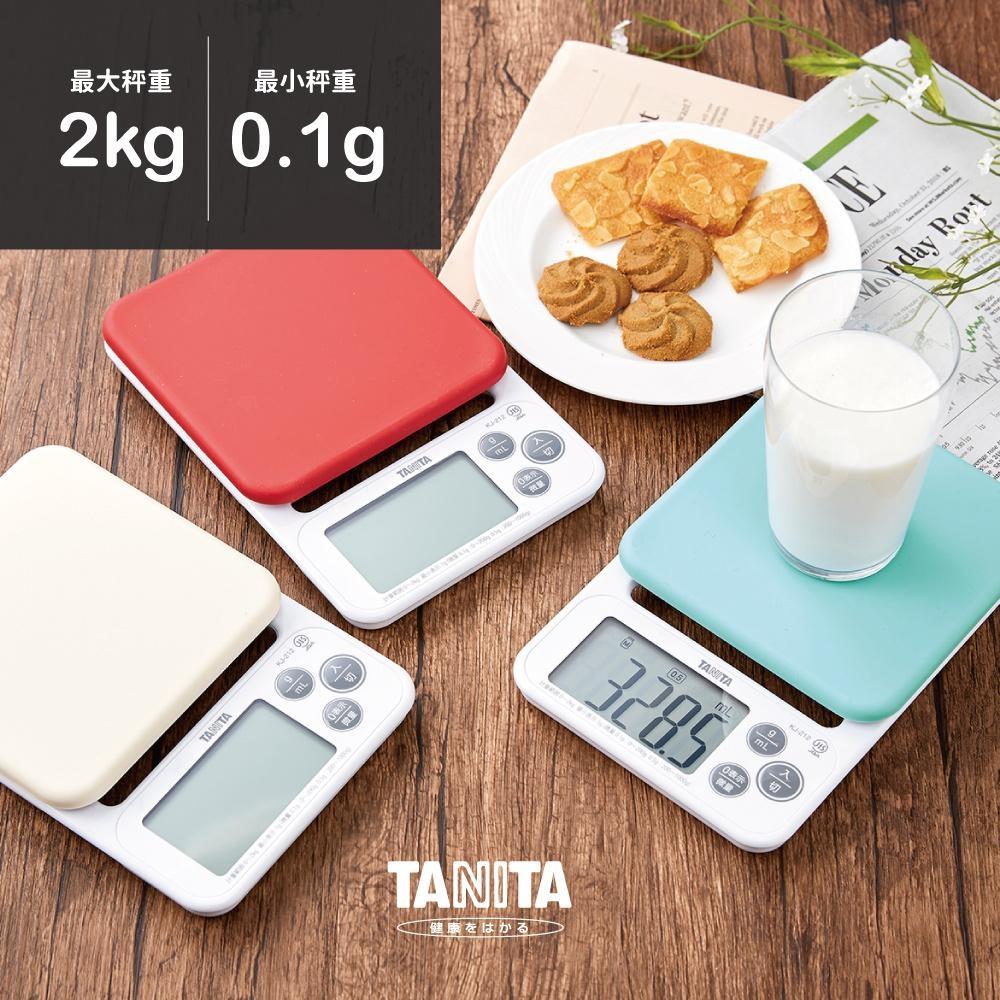 日本TANITA電子料理秤-料理教室款(0.1克~2公斤)KJ212 (公司貨)