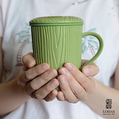 陸寶LohasPottery 森活蓋杯375ml 抹茶 (一杯一蓋一茶格)