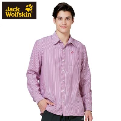 【Jack Wolfskin 飛狼】男 長袖排汗條紋襯衫『紅條』