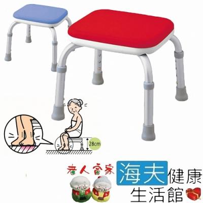 海夫健康生活館 老人當家 ARON 洗澡椅 Mini-S 無背 紅_C0088-01-02