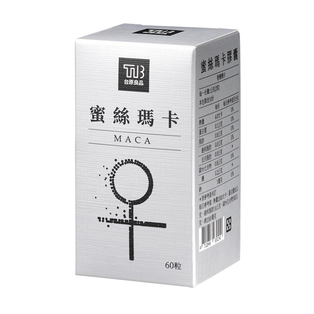 【即期品】品御方 蜜絲瑪卡 (60粒/瓶) 效期:2019/12/04
