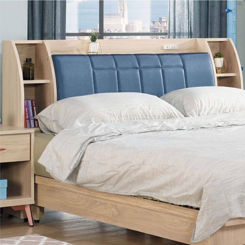 文創集 麥克利時尚5尺皮革雙人床頭箱(不含床底)-153x24x105cm免組