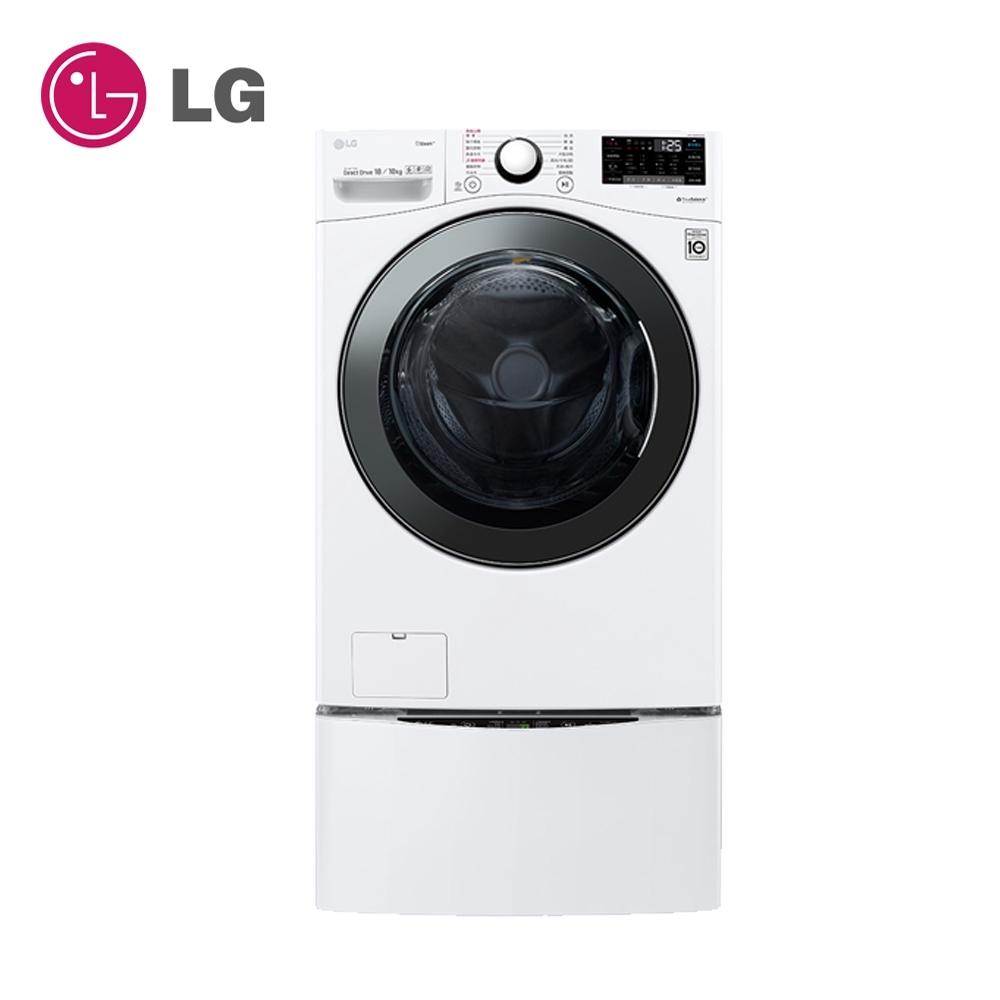 LG樂金 18公斤+2.5公斤 TWINWash 滾筒蒸洗脫烘洗衣機 WD-S18VBD 冰磁白