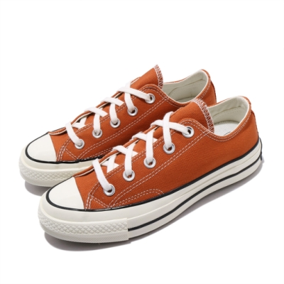 Converse 休閒鞋 All Star 低筒 穿搭 男女鞋 基本款 帆布 簡約 情侶款 三星黑標 橘 米白 167703C