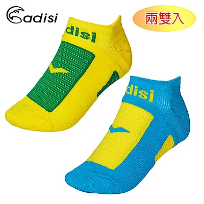 ADISI Tactel運動慢跑襪(兩雙入) AS17006 亮藍/亮黃